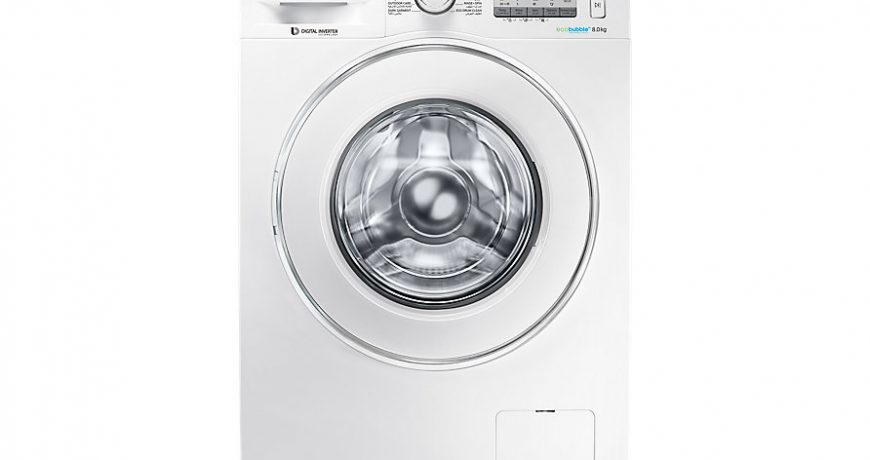 Front Load Washing Machine Useful Tips [How to Guide]
