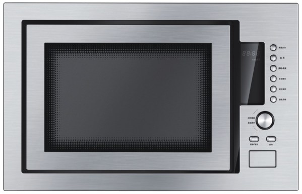 How to Select the Best Stainless Steel Microwave for Your Kitchen?