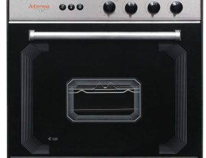 How to Take Care of the Gas Cookers?