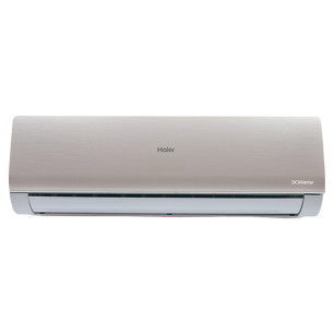 Does Ductless Air Conditioning System Requires Maintenance Too?