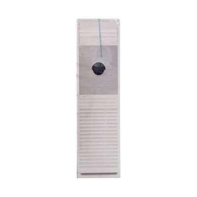 PEL 2.0 Ton Inverter Floor Standing Cabinet PFSAC-24K Bold White