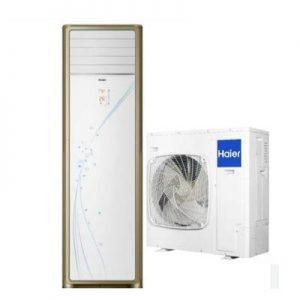 Haier HPU-24HEDC Inverter Floor Standing Cabinet 2Ton